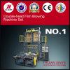 Double Die Head PE Film Blowing Machinery