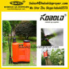20L Knapsack Plastic Pesticide Manual Sprayer