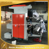 Nxc Series Film 2 Colors Flexo Printing Machine