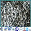 Open Link Chain Cable with Joining Shackle