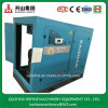 BK110-8T 110KW 700cfm 8Bar Electric Screw Air Compressor