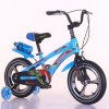 "Newest Item Kids Bike 12""Children Bicycle for Sale"