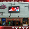 P12mm Outdoor Advertising LED Display Screen