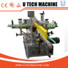 Automatic Single Side Bottle Adhesive Sticker Labeling Machine