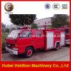 Light Jmc 2000L Water Tanker Fire Fighting Truck (LHD& RHD)