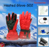 PU Leather Rechargeable Battery Heated Glove