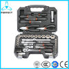 65 PCS 1/4 and 1/2 Inches Dr. Socket Tool Kit