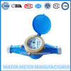 1′′ Multi Jet Dry Dial Smart Magnetic Water Acticity Meter