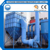 Hmc Single Bag Filter Dust Collector