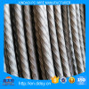 Low Relaxation High Tensile PC Wire