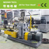 PP PE woven bags cooling prilling machine