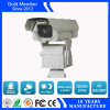 2km Visible Light Long - Distance Telephoto Fog HD PTZ Camera