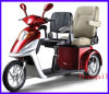 Electric Mobility Scooter/Tricycle (AG-07)