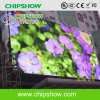 Chipshow P16 Waterproof Outdoor Full Color LED Billboard
