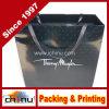 Kraft Paper Bag (2163)