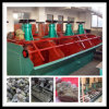 2014 Popular Used Copper Ore Flotation Machine