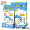 Cooling Gel Patch Cool Pad Fever Patch (approved by FDA, CE, ISO)