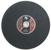 Metal Cutting Disc for Stationary Saws 400x4x25.4