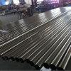 Stainless Steel Food Grade Sanitay Pipe