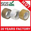 Industrial Carton Sealing Tape (YST-BT-056)