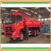 Right Hand Drive Exported Automobile Fire-Fighting Wagon Fire Rescue Vehicle