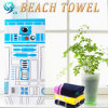 4000PCS Custom Logo Print Beach Towel