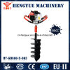 Garden Tools Leader with High Quality Gasoline Ground Drill