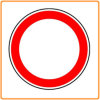 Reflective Circle Aluminum Traffic Sign for Road Safety Sign