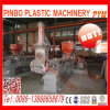 PP PE Film Waste Plastic Recycling Machine