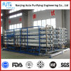 Desalination Plant Industrial RO Reverse Osmosis System