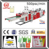 Automatic Two Lines Super High Speed T-Shirt Vest Bag Machine