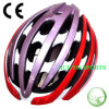 High-End Road Helmet, Professional Rider Helmet, Expensive Bike Helmet, Multi-Layer PC Helmet