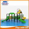 Best Fun Kids Outdoor Playground for Kindergarten