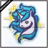 Quality Professional Clothing Label Embroidery Patch for Garment Accessory (BYH-10112)