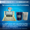 Translucent 40 Shore a Rapid Prototyping Silicone Rubber with Low Shrinkage