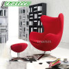 DC1005 Living Room Designer Furniture Jacobsen Egg Chair