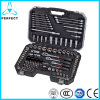 "120 PCS 1/4"" Dr. Carbon Steel Socket Set"
