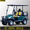 Alloy Wheels Excar Brand Electric Golf Cart China Factory