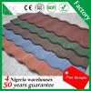 Hot Sales Bent Tiles Type Roofing Tile /Corrugated Roofing Sheet