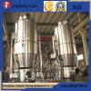 Stainless Steel Vertical Fluiding Bed Boiling Granulator