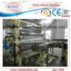 Plastic PVC Wide Floor Leather Waterproof Rolls Extrusion Line