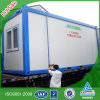 Modular Prefabricated Container Building