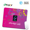 High Quality Non Slip Rubber Mouse Pad Custom Mouse Pad