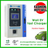 EV DC Fast Charge Station Fast Charger for Electric Car
