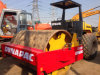Used Dynapac Road Roller Ca30