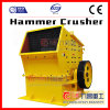 Copper Ore Crushing Grinding Machine Hammer Crusher