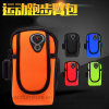 2017 New Trend Outdoor PVC Armband Bag for Smart Phone Sport Running Cycling Jogging