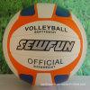 Eco- Friendly Non-Toxic PVC Volleyball
