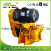 High Quality Flotation Area Heavy Duty Centrifugal Slurry Pump