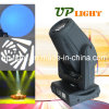 Moving Head 300W Sharpy Beam 15r (UP-B300S)